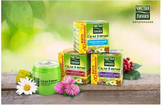 Bo kem 5 thao duoc PURe line cung cap vitamin va khoang chat cho da