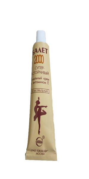 Kem nen Ballet 2000 che phu cuc min duong da voi vitamin E,kiem dau