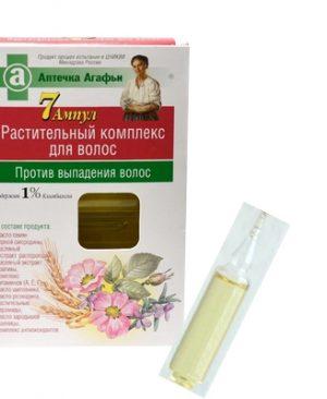 tinh chat serum chong rung toc AGAFI 3