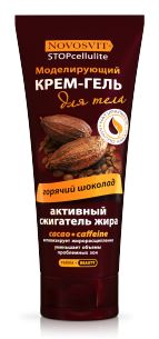 Gel giam beo chong ran da chocolate nong NOVOSVIT