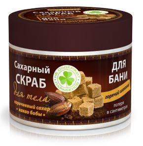 Kem tay da chet body sugar scrub chocolate nong NOVOSVIT