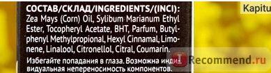 Serum dau thao duoc NOVOSVIT CONCENTRATE BEAUTY OIL duong am ,phuc hoi,bo sung OMEGA 6 cho da1