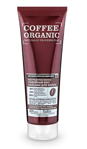 Dau xa ORGANIC NATURALLY PROFESSIONAL COFFEE ORGANIC ca phe kich thich moc toc 2