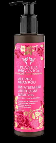 Dau goi Aleppo PLANETA ORGANICA chiet xuat dau oliu, hoa hong damaska