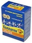 thuc pham bo sung collagen dạng bột collagen ultra cua Nga 3