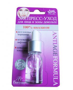 Serum collagen tuoi 100 chong lao hoa Floresan2