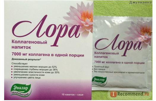 Collagen uong tre hoa lan da LORA bo sung axit hyaluronic lan da sang min ,khoe manh1