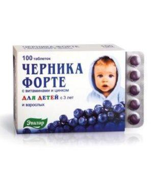 vien-uong-sang-mat-blueberry-forte-voi-vitamin-va-kem-cho-tre-tu-3-tuoi-va-nguoi-lon2