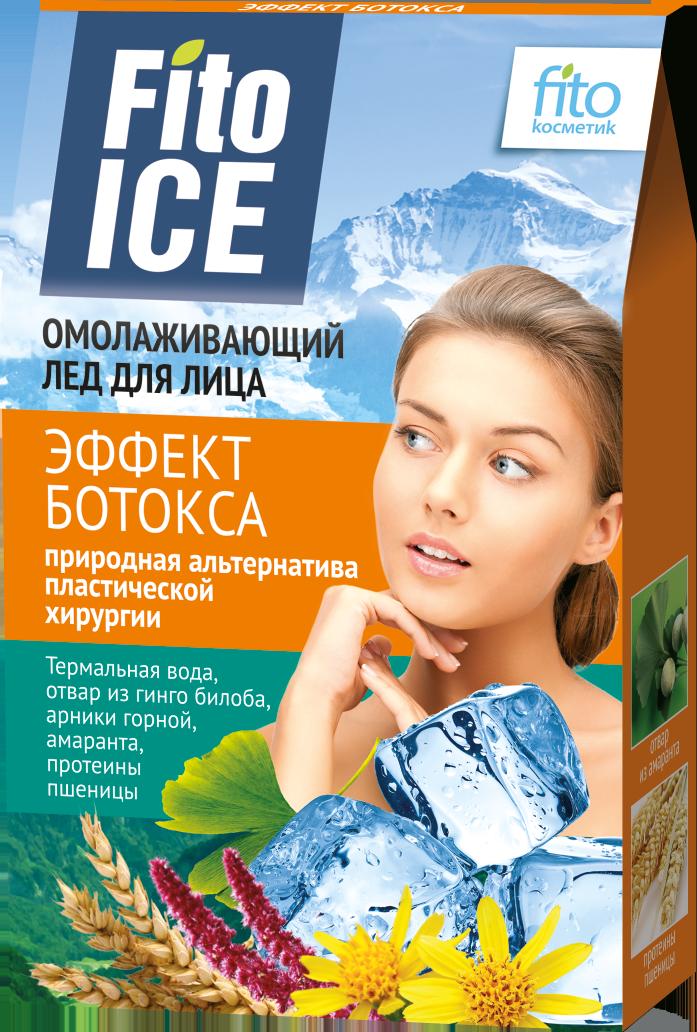 da bang FITO ICE