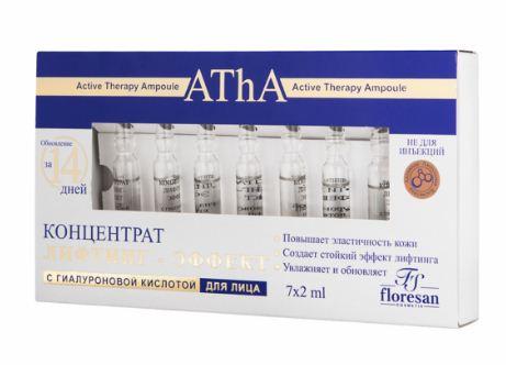 Serum collagen Floresan nang co tre hoa lan da axit hyaluronic lieu phap Spa tai nha