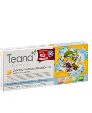 Collagen tuoi Teana B2 cho da dau