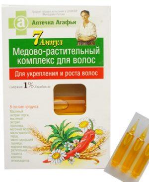tinh chat serum kich thich moc toc AGAFI