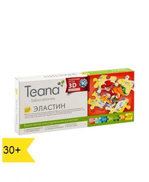 Huyet thanh collagen tuoi Teana D7 tre hoa lan da voi Elastin