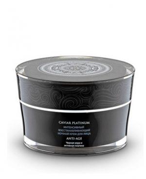 kem duong chong lao hoa ban dem Caviar Platium chiet xuat trung ca den va bach kim