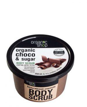 Tay da chet toan than Organic Shop chiet xuat cacao va duong mia4