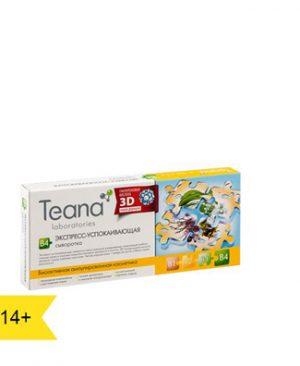 Serum Tean tri mun cap toc B4 1