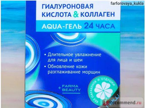 Aqua - Gel Novosvit voi collagen va axit hyaluronic duong an va chong nhan 2