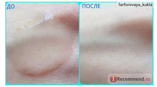 Aqua - Gel Novosvit voi collagen va axit hyaluronic duong an va chong nhan bao ve da 24h2