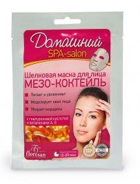 mat na collagen tuoi axit hyaluronic chong lao hoa chong kho da FLORESAN