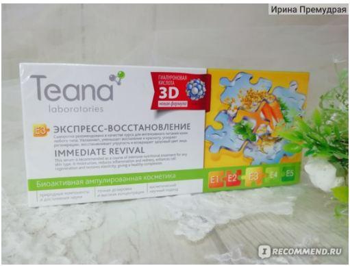 serum teana E3 bo sung vitamin cho da ngay lap tuc lam song lai lan da