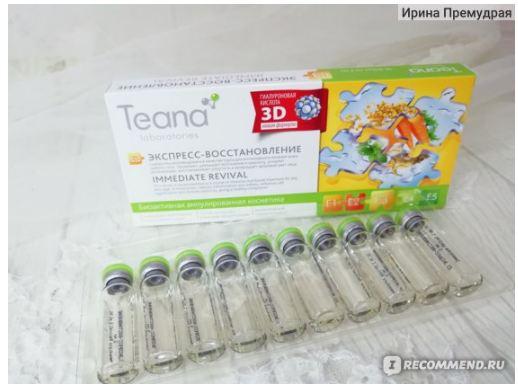 serum teana E3 bo sung vitamin cho da ngay lap tuc lam song lai lan da1
