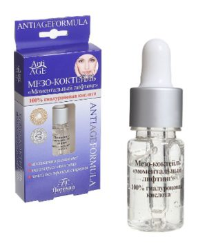 Serum meso cotail chong lao hoa FLORESAN 100 axit hyaluronic