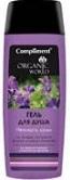 sua tam Organic World chiet xuat hoa violet va tinh dau hoa son tra 3