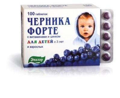 vien-uong-sang-mat-blueberry-forte-voi-vitamin-va-kem-cho-tre-tu-3-tuoi-va-nguoi-lon
