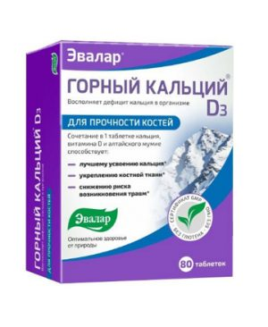 Vien canxi nui , vitamin D3 va nhua shilajit Altai cung cap su thieu hut can xi day du