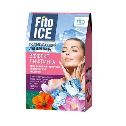 da bang FITO ICE NANG CO MAT1