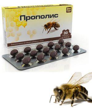 Vien nang keo ong tu nhien ho tro viem loet da day ta trang benh duong tieu hoa, tang cuong mien dich ,lam dep da2