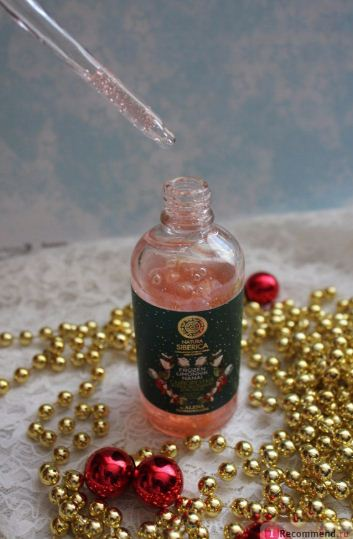 Serum Vitamin tuoi Natura Siberica FROZEN LIMONNIK NANAI chiet xuat dau cay hoa moc lan Nanai va dau thong huu co3