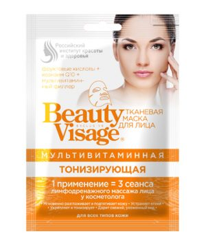 mat na collagen tuoi muntiVitamin Beauty VISAGE fitocosmetic tre hoa da tuc thi