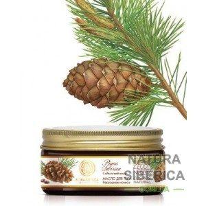 dau thong duong da -flora-siberica-300-ml