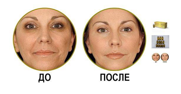 serum-lica-estetic-express-rejuvenation-tre-hoa-da-tri-seo