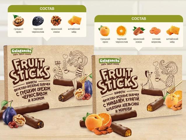Keo socola hanh nhanh GALAGANCHA FRUIT STICKS mat ong, socola, mo1
