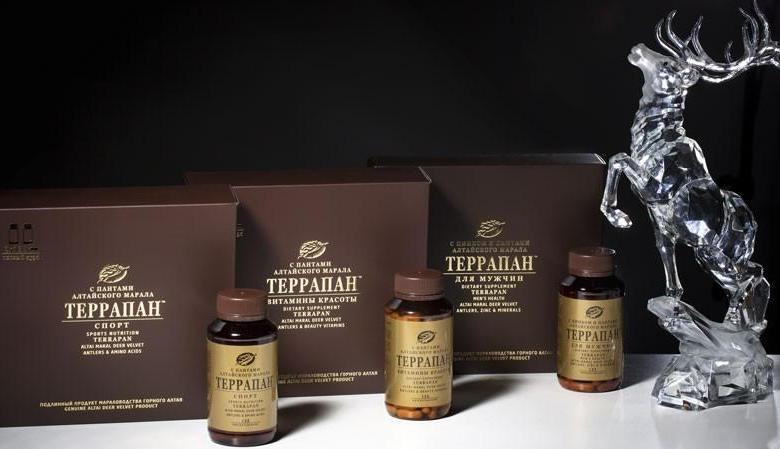 Vitamin Terrapan tong hop nguon song cua ve dep1
