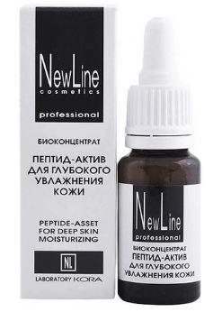 Serum Peptide-Active NEW LINE PROFESSIONAL KORA duong am sau da nhay cam