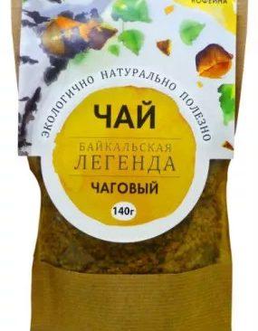 Nấm chaga tốt nhất Baikal Legend chống ung thư, oxy hóa và bệnh tiểu đường
